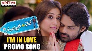 I'm In Love Promo Video Song - Subramanyam For Sale Songs - Sai DharamTej, Regina Cassandra - ADITYAMUSIC