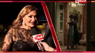 الفنانة ليلى علوى بفستان شفاف فى إطلاله ساحرة فى مهرجان القاهرة السينمائى الدولى