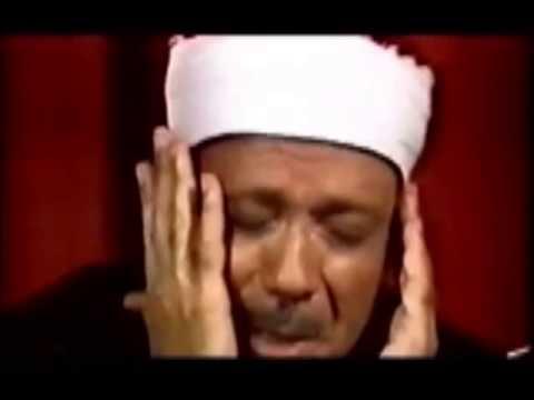 القران الكريم - عبدالباسط عبدالصمد - سورة الـحـشـر...