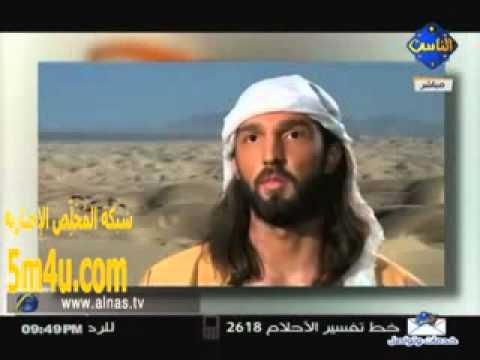 فيديو فيلم يسخر من النبى انتاج اقباط المهجر
