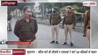 video : यमुनानगर - Lady Singham डीएसपी व एसएचओ ने काटे 100 महिलाओं के चालान