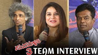 Dandupalyam 3 Team Special Interview | Ravi Shankar | Makarand Deshpande | Pooja | TFPC - TFPC