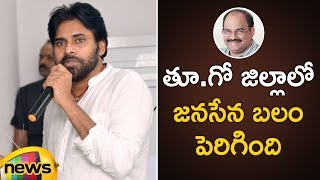 Pawan Kalyan Welcomes Akula Satyanarayana And His Wife Grandly Into Janasena | Janasena Latest News - MANGONEWS
