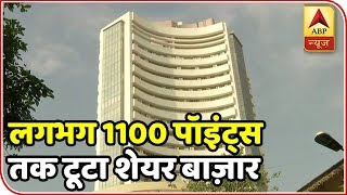 Rumour swings Sensex to 1100pts - ABPNEWSTV