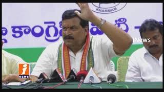 T Congress MLC Ponguleti Sudhakar Reddy Comments On TRS Govt | iNews - INEWS