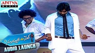 Sai Dharam Tej Energetic Dance Performance For Gang Leader Title Song - ADITYAMUSIC