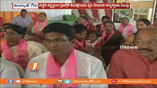 TRS Candidate Mandapalli Hanumantha Rao Directs Cadre on Election In Malkajgiri | iNews - INEWS