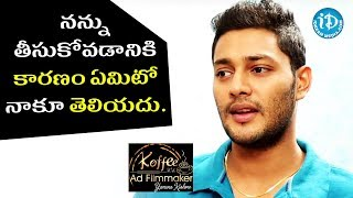 I Don't Know Why They Have Chosen me - Prince || Koffee With Yamuna Kishore - IDREAMMOVIES