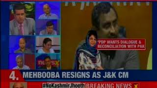 What next in Jammu and Kashmir? Check expected political scenarios after BJP-PDP alliance break-up - NEWSXLIVE