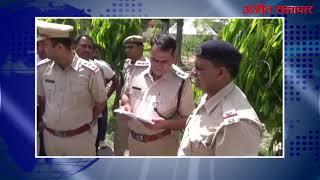 video : यमुनानगर में लाखों रुपये के लेनदेन के चलते ठेकेदार ने की आत्महत्या