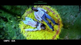Srimathi Bangaram Punnami Rathtri song - idlebrain.com - IDLEBRAINLIVE