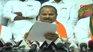 AP BJP Leader Kanna Lakshmi Narayana slams CM Chandrababu | CVR News - CVRNEWSOFFICIAL