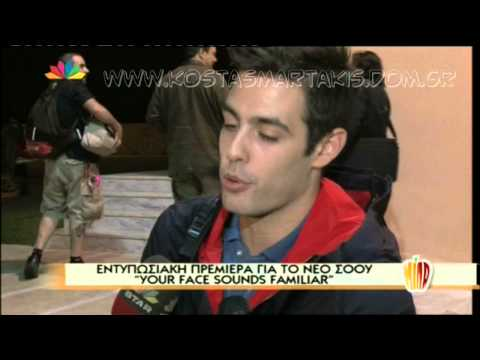 Kostas Martakis - Backstage Interviews After The Premiere Of