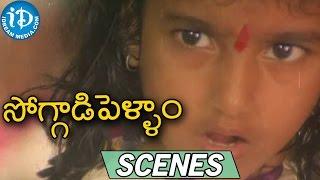 Soggadi Pellam Movie Scenes || Mohan Babu,Gudivada Rayudu Action Scene - IDREAMMOVIES