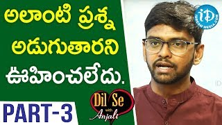 Civil's Topper (64th Rank) Gokarakonda Praveen Chand Interview Part #3 || Dil Se With Anjali - IDREAMMOVIES