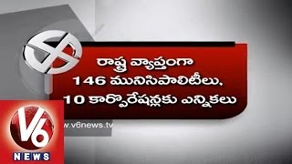 State to Face Municipal Elections Heat Soon - V6NEWSTELUGU