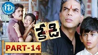 Kedi Full Movie Part 14 || Nagarjuna, Mamta Mohan Das || Kiran || Sandeep Chowta - IDREAMMOVIES