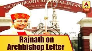 Kaun Jitega 2019: Minorities safe in India, says Rajnath on Archbishop letter - ABPNEWSTV