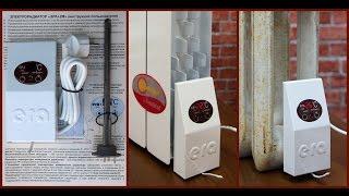 Автономное отопление своими руками - пошаговая видеоинструкция по сборке электробатареи ЭРА+2М