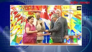 video : भारत-क्यूबा जैव प्रौद्योगिकी और नवीकरणीय ऊर्जा क्षेत्र में सहयोग बढ़ाने को राजी