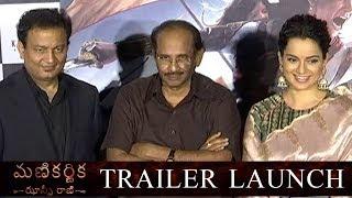 Manikarnika Movie Telugu Trailer Launch | Kangana Ranaut | K. V. Vijayendra Prasad | TFPC - TFPC