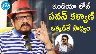It's Possible Only With Pawan Kalyan - Geetha Krishna | Frankly With TNR |Celebrity Buzz With iDream - IDREAMMOVIES