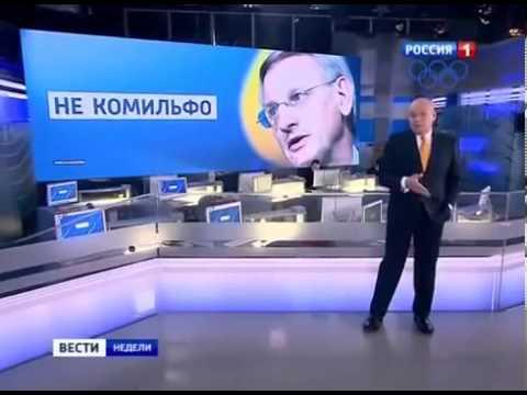 Швеция, Литва и Польша - эта коалиция жаждет реванша за Полтаву, - российское ТВ