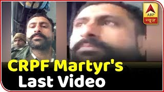 CRPF martyr's LAST VIDEO to wife before Pulwama terror attack - ABPNEWSTV