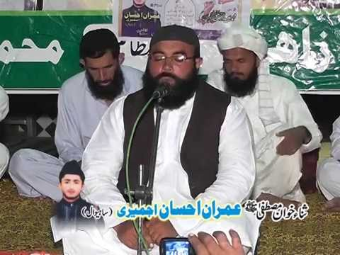 mehfil e naat khura soon valley 2