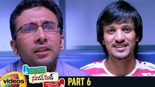 Ee Cinema Superhit Guarantee Latest Telugu Movie HD   Punarnavi Bhupalam   HH Mahadev   Part 6 - MANGOVIDEOS
