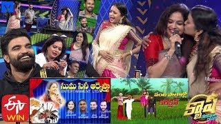 Cash Latest Promo - 22nd February 2020 - Pradeep Machiraju,Singer Sunitha,Anup Rubens,Yash Master - MALLEMALATV