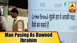 Mumbai Live: 12 UP MLAs get threat message from man posing as Dawood Ibrahim, probe ordered - ABPNEWSTV