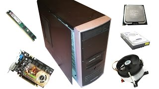Принесли в ремонт компьютер