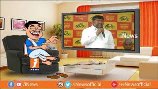 Dada Funny Satires On L Ramana Over His Comments On Chandrababu | Pin Counter | iNews - INEWS