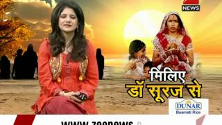 All about Chhath puja - ZEENEWS