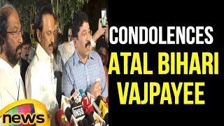 MK Stalin Condolences to EX PM Atal Bihari Vajpayee | #AtalBihariVajpayee | Mango News - MANGONEWS