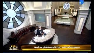 """بالفيديو.. """"الداخلية"""" تكشف تفاصيل حادث اغتيال مفتش """"الأمن العام"""" بالقاهرة"""