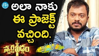 Yata Satyanarayana About How He Got Swarna Khadgam Project || Anchor Komali Tho Kaburulu - IDREAMMOVIES