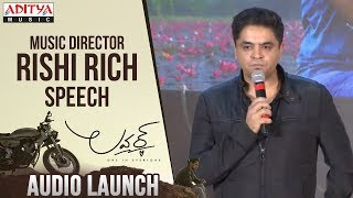 Music Director Rishi Rich Speech @ Lover Audio Launch |Raj Tarun, Riddhi Kumar - ADITYAMUSIC