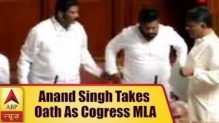 Karnataka Floor Test: Anand Singh takes oath as Cogress MLA in Vidhana Soudhan - ABPNEWSTV