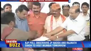 Poll observers to visit Mumbai - TIMESNOWONLINE