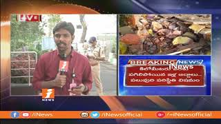 LPG Gas Cylinder Blast in House at Kapra | 2 Lost Lives, 3 Wounded | Hyderabad | iNews - INEWS