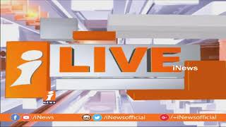 Assembly To Discuss On Investments and Industrial Development Today | Amaravathi | iNews - INEWS