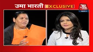 राम मंदिर के मुद्दे पर उमा भारती ने कांग्रेस पर साधा निशाना | Seedhi Baat - AAJTAKTV