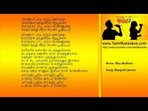 Marghazi poove Margazhi poove  - May Madham - Tamil Karaoke song