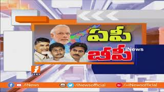 Debate On Pawan Kalyan Comments On TDP Govt & YCP No Confidence Motion | Part-1 | iNews - INEWS