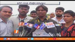 Awareness Program On Protecting Environment at Laqshya Engineering College | Khammam | iNews - INEWS