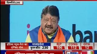 India News Delhi Manch: एमपी में करीब BJP को 130 सीट मिलेगी- Kailash Vijayvargiya - ITVNEWSINDIA