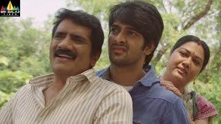 Oohalu Gusagusalade Movie    Naga Shaurya Comedy Scene - SRIBALAJIMOVIES