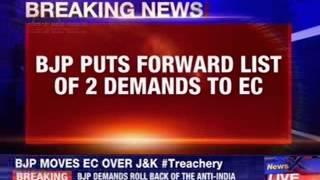 BJP delegation meets EC over Kashmir polls - NEWSXLIVE